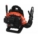 Echo PB 500 H Backpack Blower